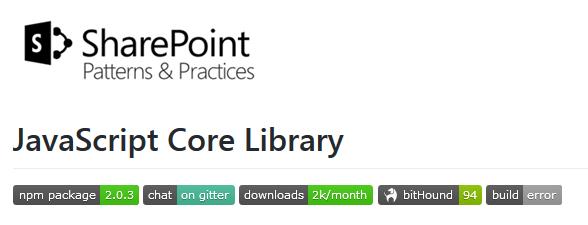 PnP JavaScript Core Component